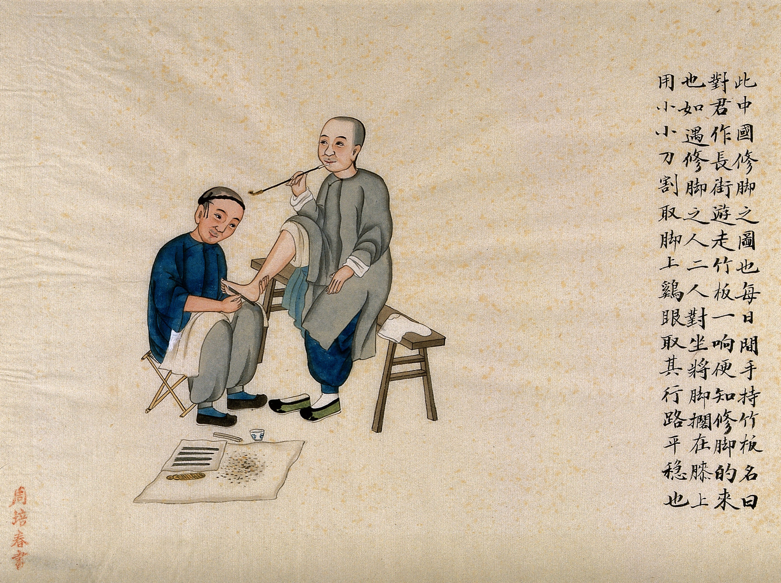 CHINESE_MEDICINE_Foot_Massage_Wellcome_V0018518.jpg